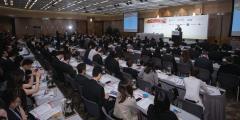 2019中国私募投资高峰会