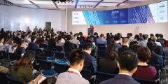2019亚洲创业投资论坛
