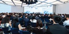 Asia Venture Capital Forum 2020