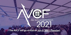Asia Venture Capital Forum 2021 (Virtual Conference)