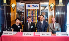 HKVCA Annual General Meeting & Luncheon